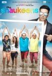 Akshay Kumar, Lisa Haydon, Anupam Kher, Annu Kapoor, Piyush Mishra and Rati Agnihotri starrer The Shaukeens Movie Poster 3