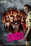 Sanjay Dutt, Emraan Hashmi, Kangana Ranaut, Angad Bedi, Randeep Hooda and Neil Bhoopalam starrer Ungli Movie Poster 1
