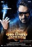 Ajay Devgn, Sonakshi Sinha, Yami Gautam and Manasvi Mamgai starrer Action Jackson Movie Poster 1