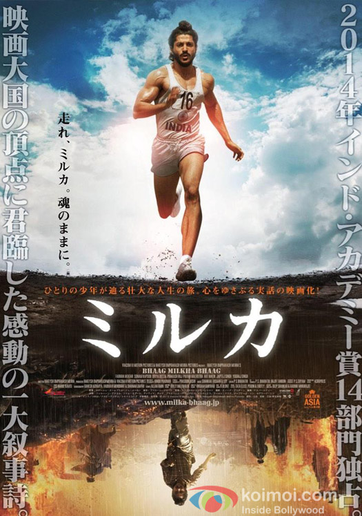 Farhan Akhtar in a movie 'Bhaag Milkha Bhaag' Japanese Poster