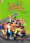 Crazy Cukkad Family Movie Poster 1