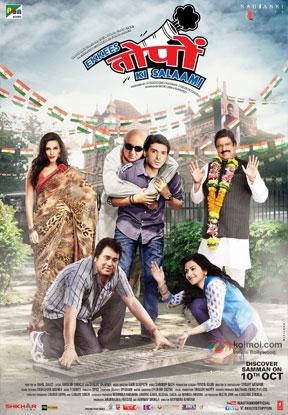 Ekkees Toppon Ki Salaami Movie Poster