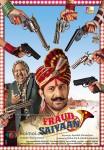 Arshad Warsi and Saurabh Shukla starrer Fraud Saiyaan Movie Poster 1