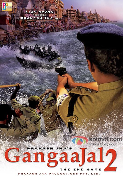 'Gangaajal 2' Movie Poster