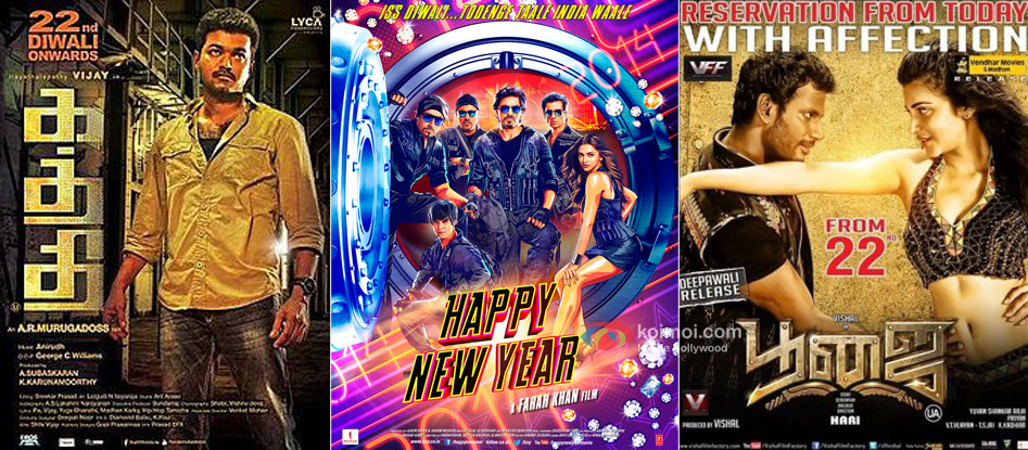 'Kaththi', 'Happy New Year' and 'Poojai' movie posters