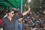 Shah Rukh Khan Visited Gaiety Galaxy Theater In Mumbai Pic 1