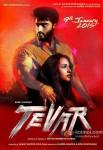 Arjun Kapoor, Sonakshi Sinha and Manoj Bajpai starrer Tevar Movie Poster 3