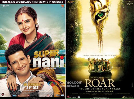 'Super Nani' and 'Roar' Movie Posters