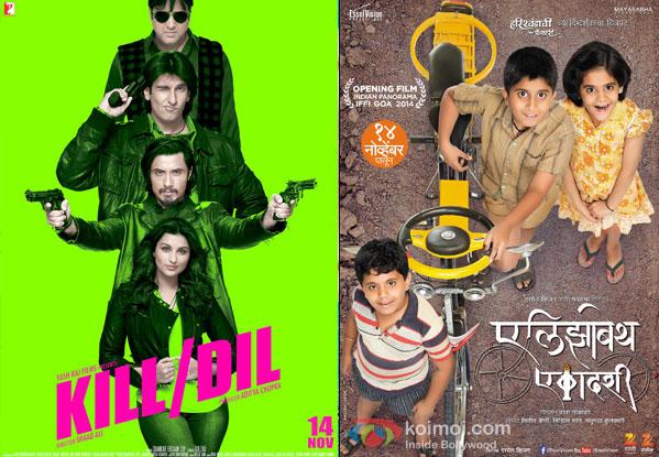 Kill Dil and Elizabeth Ekadashi Movie Poster