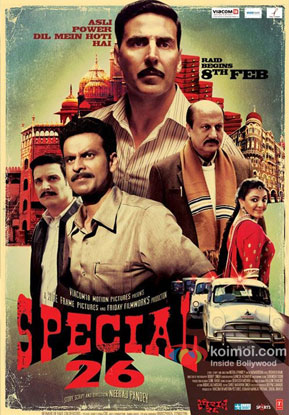 Spiecial 26 Movie Poster