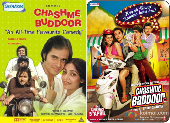 Chashme Buddoor (1981) and Chashme Baddoor (2013) Movie Poster
