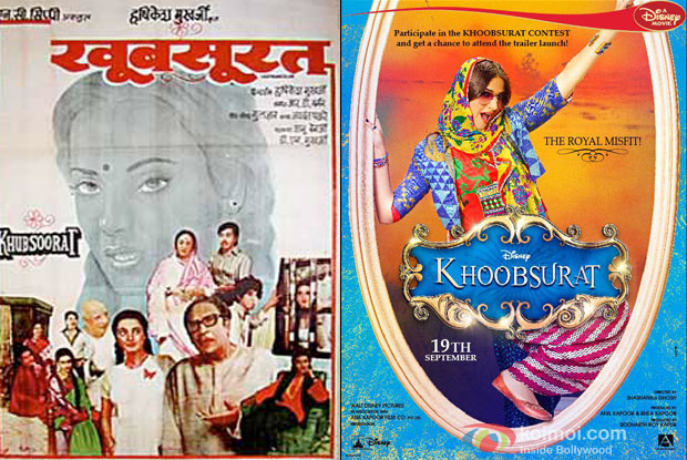 Khubsoorat (1980) and Khoobsurat (2014) Movie Poster