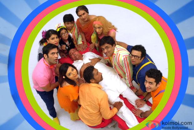 A Still from movie 'Crazy Cukkad Family'