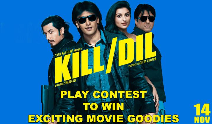 Kill Dil Contest On Koimoi.com