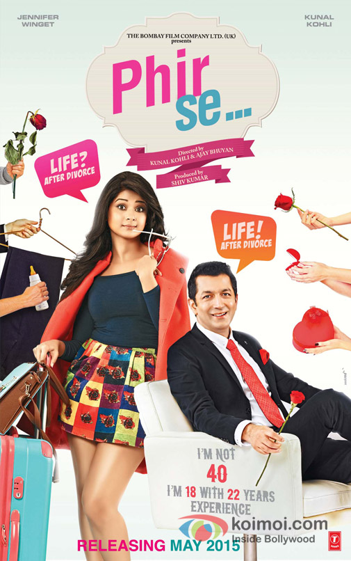 Kunal Kohli and Jennifer Winget starrer 'Phir Se...' Movie Poster
