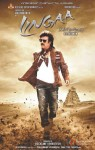 Rajinikanth in a Lingaa Movie Poster 2