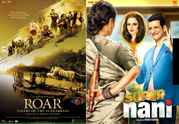'Roar' and 'Super Nani' Movie Posters