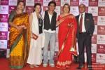 Shah Rukh Khan and KidZania Mumbai celebrate Children's Month Pic 10