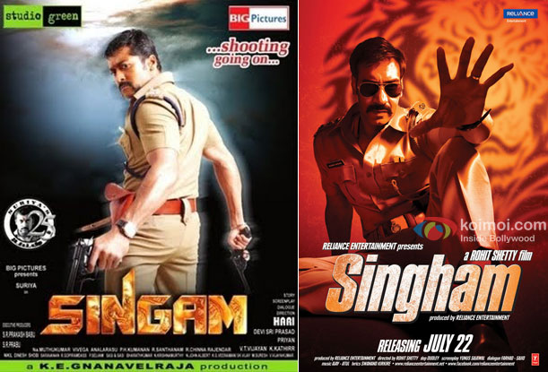 Singam and Singham Movie Poster