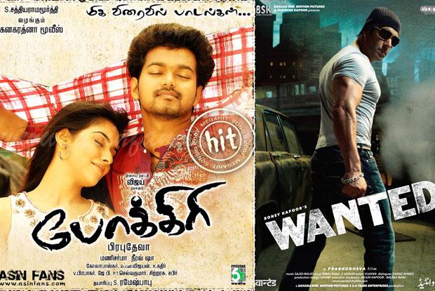 Pokkiri and Wanted Movie Poster