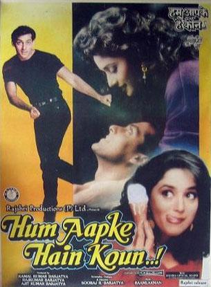 Hum Aapke Hain Koun...! Movie Poster