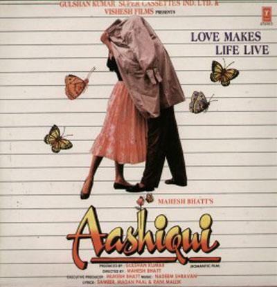 Aashiqui Movie Poster