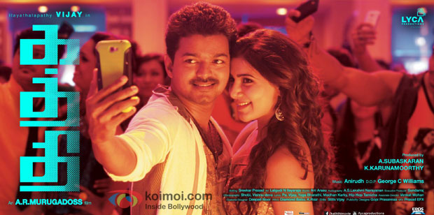 Vijay and Samantha Ruth Pabhu in a 'Katthi' movie poster