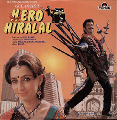 HERO Hiralal (1988) Movie Poster