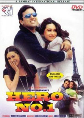 HERO No. 1 (1997) Movie Poster