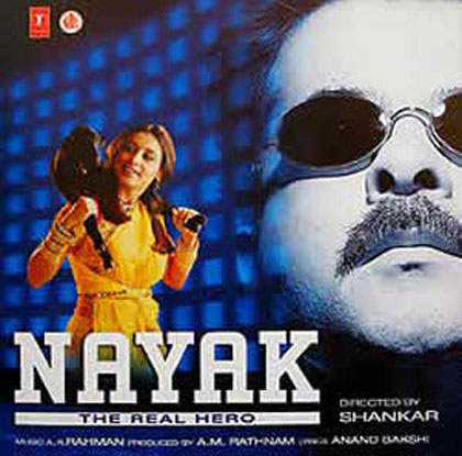 Nayak – The Real HERO (2001) Movie Poster
