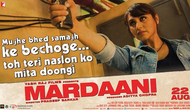 Mardaani (2014) Movie Poster