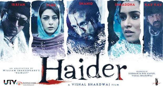 Haider (2014) Movie Poster