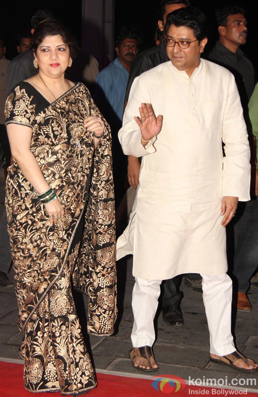 Sharmila Thackeray and Raj Thackeray during the Kush Sinha's