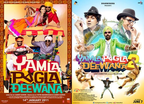 Yamla Pagla Deewana (2011) and Yamla Pagla Deewana 2 (2013) Movie Posters