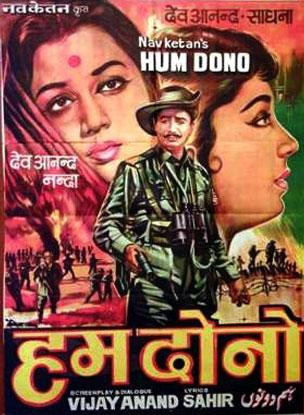 Hum Dono (1961) Movie Poster
