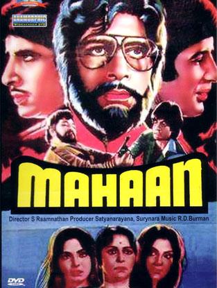 Mahaan (1983) Movie Poster