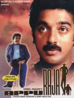 Appu Raja (1989) Movie Poster