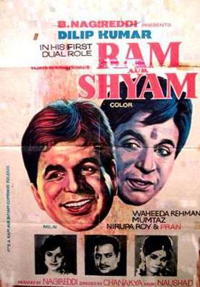Ram Aur Shyam (1967) Movie Poster