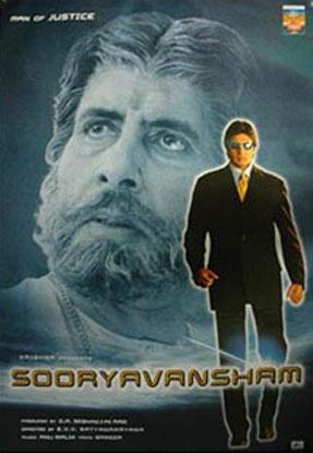 Sooryavansham (1999) Movie Poster