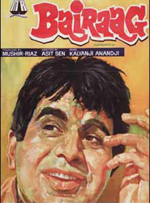 Bairaag (1976) Movie Poster