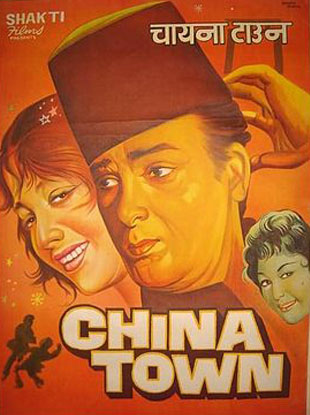 China Town (1962) Movie Poster