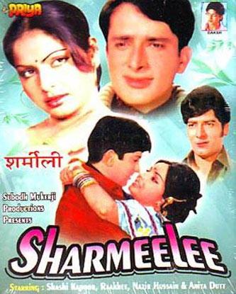 Sharmeelee (1971) Movie Poster