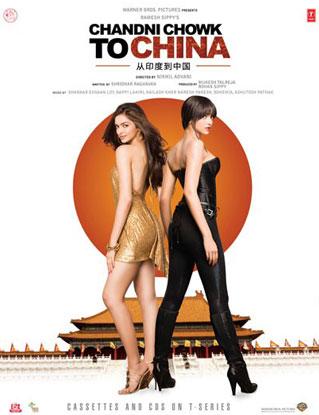 Chandni Chowk to China (2009) Movie Poster