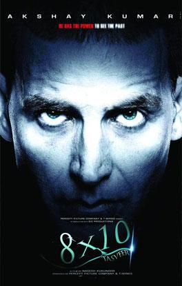 8 x 10 Tasveer (2009) Movie Poster