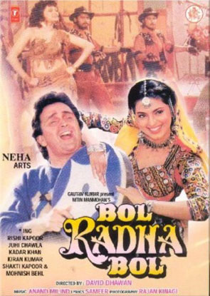 Bol Radha Bol (1992) Movie Poster