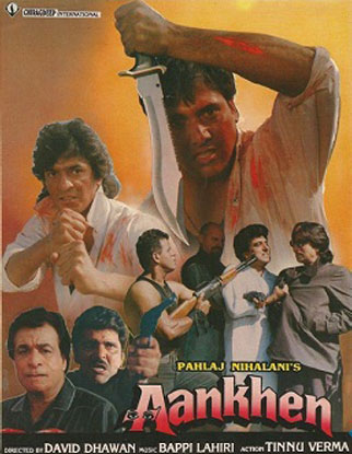 Aankhen (1993) Movie Poster