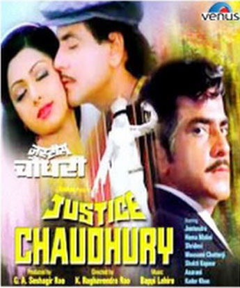 Justice Chaudhry (1982) Movie Poster