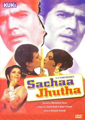 Sachaa Jhutha (1970) Movie Poster