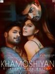 Gurmeet Choudhary, Sapna Pubbi and Ali Fazal starrer Khamoshiyan Movie Poster 1