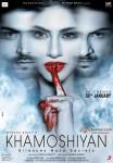Gurmeet Choudhary, Sapna Pubbi and Ali Fazal starrer Khamoshiyan Movie Poster 3